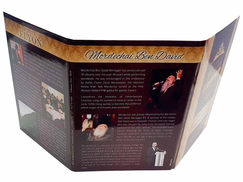 DVD digipack 6 sides