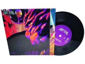 7 inch vinyl pressing uk